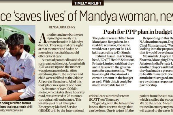 Deccan Herald - 17 Jan'2020 - Pg 02 - Blr